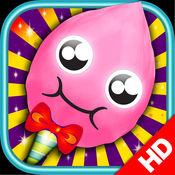 棉花糖制作游戏高清 - 七合一蛋糕食物烹饪免费儿童游戏