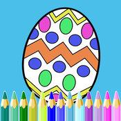 Easter Egg Bunny 彩页