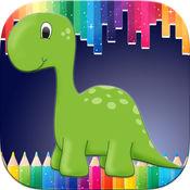 恐龙图画书 - 恐龙游戏免费套餐 1.0.1