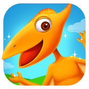 恐龙世界总动员 - 翼龙探索侏罗纪儿童游戏