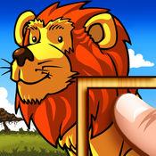 Wild Animals - 婴幼儿自由活动之谜