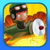海滩防御 - 战争游戏手榴弹预防的挑战 FREE 1