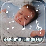 睡前催眠曲婴儿及儿童童谣 1