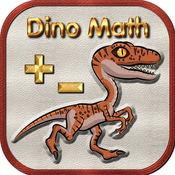 迪诺数学游戏幼儿园和学前班。