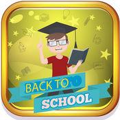 图画书为孩子游戏回到学校版