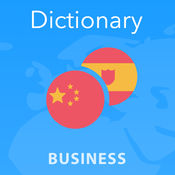 Expressis Dictionary – 中文 1.1