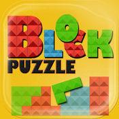 颜色 块 难题 - 免费 砖 游戏 为 孩子 和 成人