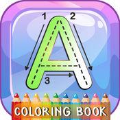 ABC字母示踪着色书:学龄前的孩子容易学会编写的ABC字母! 1
