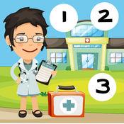 123 Animitiertes计数游戏为幼儿:我的第一个数学问题。到10学在医院数