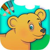 彩色野生动物 - 着色书为孩子38岁 2