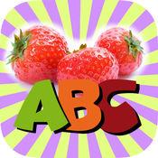 水果词汇 1
