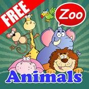 Animals Matching : 对于儿童教育游戏 1