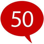 50种语言 - 50 languages