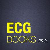 ECG心电图书Pro