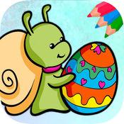 复活节彩蛋着色页为孩子 - 鸡蛋篮