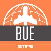 布宜诺斯艾利斯离线地图 城市指南导航 旅游和运输 3.0.32