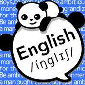 Easy English - 说地道英语 1.2.1