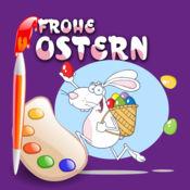 复活节兔子着色页 - 简单素描小子小鸡 卵 著色遊戲