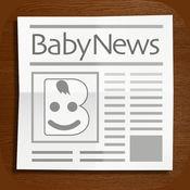 BabyNews (ベビーニュース) - ママ・パパ向け子育てニュースアプリ