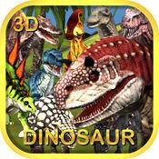 恐龙 3D 1.4