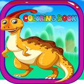 恐龍藝術著色書 - 孩子的活動 1