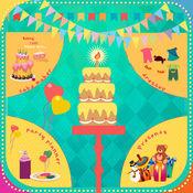 生日派对 - 党的规划师和装饰游戏为孩子