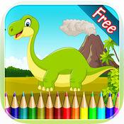 恐龙图画书 - 绘画七彩虹为孩子们免费游戏 1