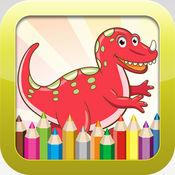 恐龙图画书 - 教育着色游戏的孩子和幼儿 1