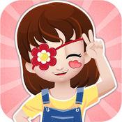 爱护眼睛 - 教育男孩女孩知识的医生游戏