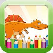 恐龙图画书 - 教育着色游戏的孩子和幼儿免费 1