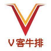 V客牛排 -- 中国的牛排专家, 送到家的顶级生鲜