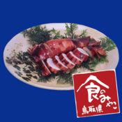 鸟取县—日本美食之都,乌贼饭 1.0.2