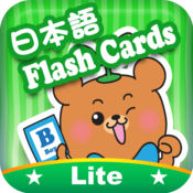 Dr Kids 自制日文学习咭 Lite 1.3
