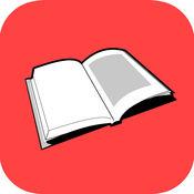 「小说」-正版好书 省流量阅读 1