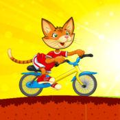 骑自行车的动物游戏 1.0.0