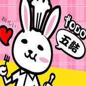 ToDo五結店