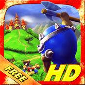 Bun 战争 HD 免费: 游戏 免费游戏 战略新军事 战略防御 1.