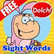 Sight Words : 免费英语在线练习 1