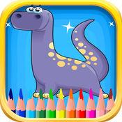 恐龙着色孩子 - 恐龙着色 1.0.1