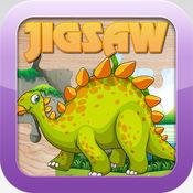 恐龙拼图的游戏 – 学习儿童免费幼儿及幼教