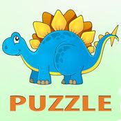 恐龍拼圖 - 迪諾陰影和形狀拼圖