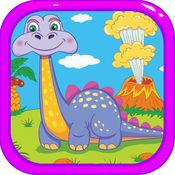 恐龍著色書 - 孩子的恐龍油漆