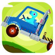 恐龙卡车 - 汽车和赛车儿童游戏总动员