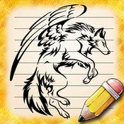 画画 纹身狼 版