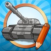 绘制教程装甲坦克