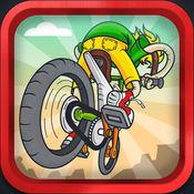 自行车游戏免费 1.2