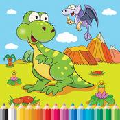 恐龍農場彩圖 - 孩子的活動 1