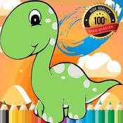 可爱的恐龙油漆和着色书学习技能 - 趣味运动会儿童免费 1.