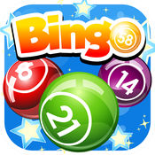 Bingo 2016 - 真正的拉斯维加斯赔率和巨大的困境具有多个