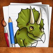 画画的侏罗纪恐龙 1